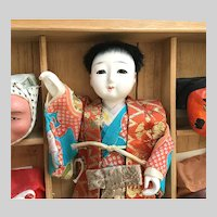 Japanese 6 MASK MALE Doll in Original BOX; Vintage Mint Condition