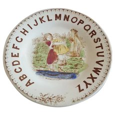 "19th C. English Transferware Alphabet Plate Titled ""Helping Little Brother"""