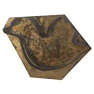 Diminutive Vintage Primitive PA. Folk Art Tin Dove Flat Back Cookie Cutter