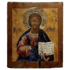 18th century Russian Icon - Oil painting