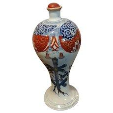 Imari 17th century Japanese Porcelain Bottle - circa 1680