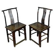Antique Chinese chairs- a Pair  circa 1900s