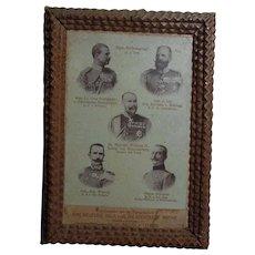 German Wood Tramp Art Picture Frame