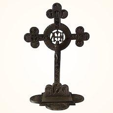 Vintage Austrian Hand Made Aluminium Cross Chlada