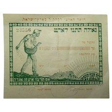 Vintage 1926 Palestine Keren Kayemet Le'Israel Signed Land Reclamation Donation Receipt