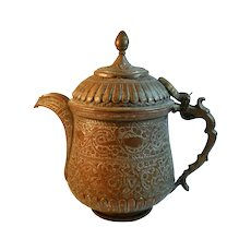 """Antique 19th Century Persian-Kashmir Coals Samovar, Copper Repousse, Floral Decorations, H 11"""""""