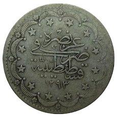 Antique AH1293 (1876)Turkish Ottoman Silver Coin 20 Kurush, VF-20 Condition, D 37 mm