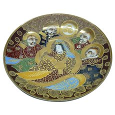 Antique Late 19C Marked Japanese Satsuma Gold Porcelain Plate, Empress and Advisors, D 13.8 cm