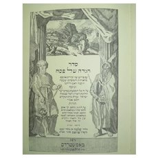 Amsterdam 1712 Judaica Pesach Haggadah Hardcover Facsimile Edition Israel 1986, Folded Map