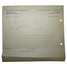 Vintage 1939 Letter of Guarantee, The Palestine Orchestra, Signed Prof. Leo Kestenberg