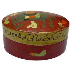 Antique Qajar Lacquered Papier Mache Box, Horseback Warrior, Arabesque Calligraphy, L 8.2 cm