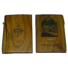 Original Vintage 1930s Bezalel Jerusalem Olive-Wood Book Covers, Siddur Korban Mincha 17.5 x 12 cm