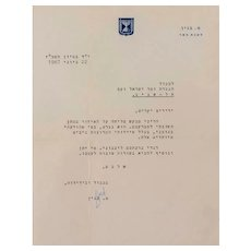 Vintage 1967 Signed Official Letter MP Menachem Begin to Yisrael Wax, Jabotinsky's Secretary