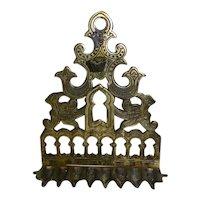 Old Vintage Judaica Brass Chanukah Hanukkah Menorah, Islamic Motifs, Falcons, H 21 cm
