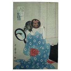 Vintage Japanese Signed Kabuki Wakashu Theater-Style Colored Lithographic Print, 38.5 x 26 cm