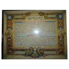 Litho Print 1948 Proclamation Jewish State of Israel, Temp. Govt., Design Arthur Szyk, 39 x 50 cm