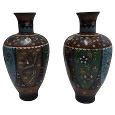 """Pair of Fine Antique 19th Century Meiji Japanese Cloisonné Pitcher Jugs/Vases, H 8"""""""