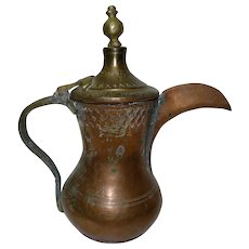 Antique Islamic Copper and Brass Bedouin Dallah Coffee Pot, Arabesque Seal, H 28 cm