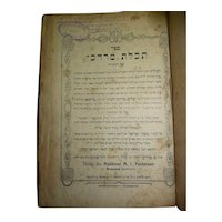 First Edition Sefer Techelet Mordechai Seagate 1913, Dedication by R' Chaim Z. Moshkowitz Dayan of Taki