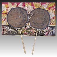Rare 19th C. French Gilt Bronze & Silk Embroidery Face Screen Pair