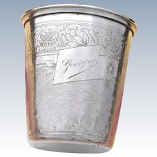 """Antique French Sterling Silver Wine or Mint Julep Cup, Tumbler """"Timbale"""" with Guilloche Decoration & """"Georges"""" Inscription"""