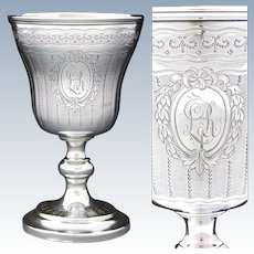 "Rare Antique French Sterling Silver 5.5"" Goblet or Chalice, Guilloche Style Decoration, ""LR"" Monogram"