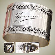 "Antique French PUIFORCAT Sterling Silver 2"" Napkin Ring, ""Yvonne"""