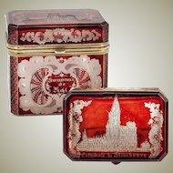 Antique Sugar Caddy Casket, Box - Bohemian or Egermann Spa Glass Souvenir, Architectural Engraving, Gothic Cathedral Strasbourg