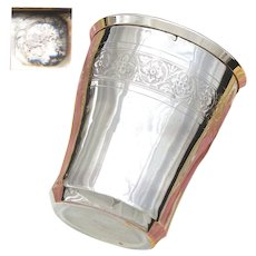 "Antique French Sterling Silver Wine or Mint Julep Cup, Tumbler ""Timbale"" with Guilloche Decoration"