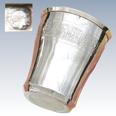 """Antique French Sterling Silver Wine or Mint Julep Cup, Tumbler """"Timbale"""" with Guilloche Decoration"""