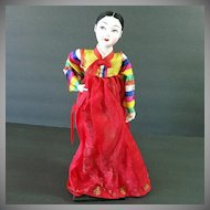 1950s Korean Doll Traditional Female Costume