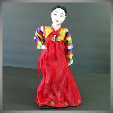 1950s Korean Doll Traditional Female Costume