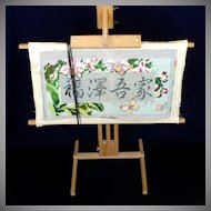 Needlework Floor Stand With Unfinished Needlepoint Canvas