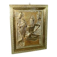 Islamic Persian Brass Wall Art Panel 17 by 22 Inches