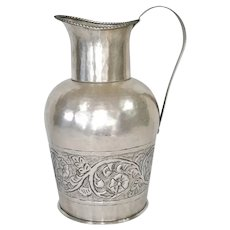 Decorative Hammered Repousse Aluminum Pitcher Jug Vase