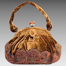 Amazing French Handbag Purse