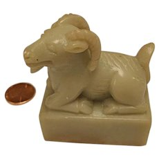 Asian Soapstone Carving: Goat