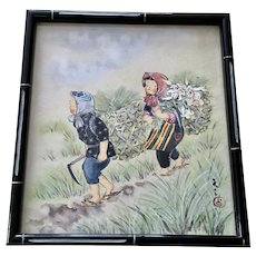 Asian Farmer Children Returning from Harvest Original Watercolor Painting Signed by Artist