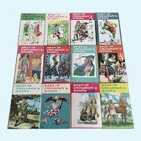 Best In Children's Books 12 Book Set Nelson Doubleday