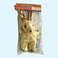 My Toy Company Musical Bunny Rabbit Plush Stuffed Animal NIB