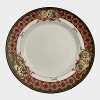 Noritake Royal Hunt Salad Porcelain Plate 1990 - 2005 #3930