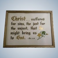 Vintage Hand Painted Gold Highlights Christ Christian Scripture Picture in Frame 1 Peter 3:18
