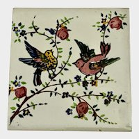 Vintage Bird Tile Spain Maker's Mark Circled Triangle with D in Center