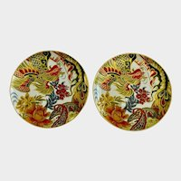 Phoenix Rooster Plates New Moon by Williams-Sonoma
