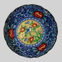 Small Asian Floral Bird Transferware Ceramic Bowl Signed