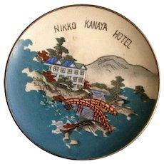 The Nikko Kanaya Hotel (日光金谷ホテル) Shimazu Satsuma Earthenware Pottery 1873-1920 Tochigi, Japan Hand Painted Miniature Souvenir Plate Signed