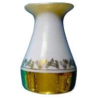 "Vintage H & C  Rosa Porzellan Czechoslovakia Pink and Gold Vase 4"" Porcelain"