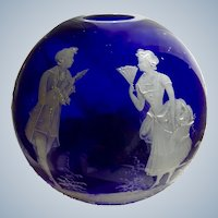 Vintage Vase Glass Cobalt Blue Victorian Couple Heavy Applied White Circle Ball