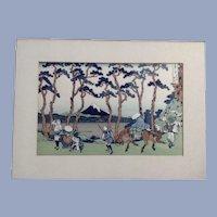 Katsushika Hokusai, 東海道程ヶ谷 Mount Fuji Japanese Woodblock Print