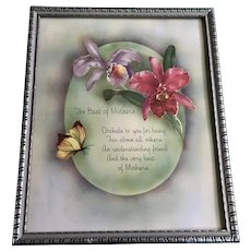 Vintage Mother's Poem Framed Print 1940's The Best of Mothers Wall Picture Orchids